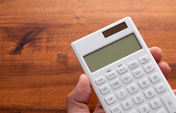 会社設立費用の削減方法(合同会社について)